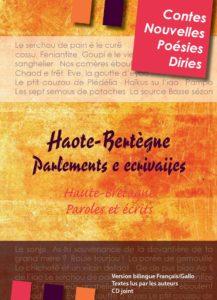 couverture du livre Haote Bertègne